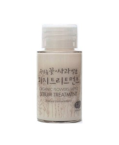 Organic flowers apple sebum treatment mini 20ml Whamisa