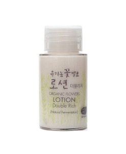 Organic flowers lotion double rich (piel normal y seca) mini 20ml Whamisa