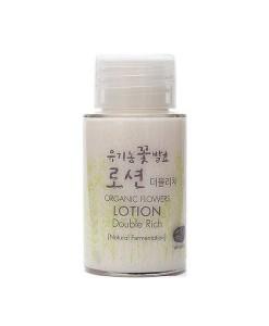 Organic flowers lotion double rich (piel normal y seca) mini 20ml Whamisa