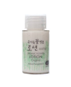 Organic flowers lotion original (piel grasa y mixta) mini 20ml Whamisa