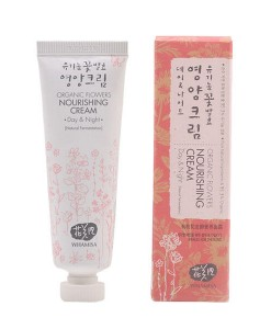 Organic flowers nourishing cream 50ml Nueva Whamisa