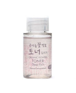 Organic flowers toner deep rich  mini 20ml Whamisa