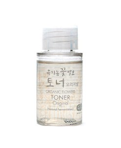 Organic flowers toner original mini 20ml Whamisa