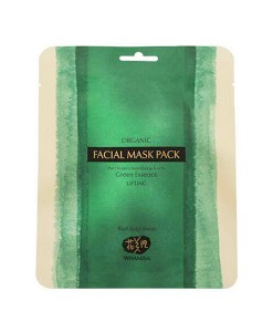 Organic sea kelp facial mask sheet (mascarilla reafirmante de algas) Whamisa