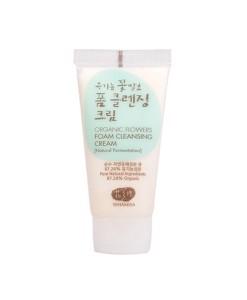 Organic flowers creamy foam cleanser (crema limpadora espumosa) mini 20ml Whamisa
