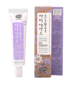 Organic flowers eye essence (contorno de ojos) 30ml Whamisa