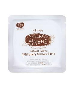 Organic seeds peeling finger mitt (disco exfoliante minimizar poros) Whamisa