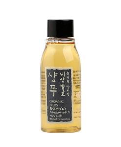 Organic seeds shampoo dry scalp (champú cuero cabelludo secosensible) viaje 60ml Whamisa