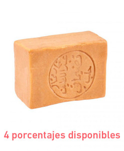 Jabón-de-Alepo-4porcentajes-200g-Zhenobya