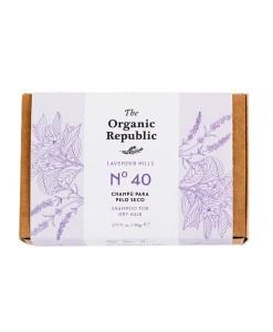 Champú-sólido-nº-40-lavender-hills-(cabello-seco)-90g-The-Organic-Republic